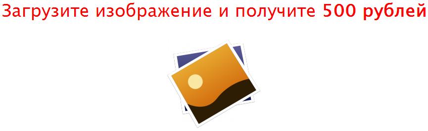 Сервис ASK-groups заработок от 1250 рублей в день используя ASKоны T1dYt