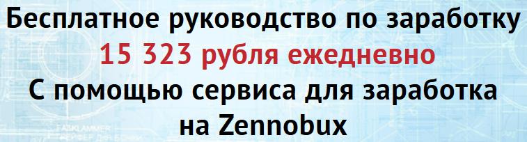 Шифрование платежных данных Gift Cards скачать ZENjF