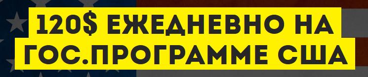 Автозаработок в интернете от 6500 рублей в день Елены Белоусовой Akjcq