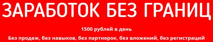 Пляжный Миллионер - от 6 000 руб в день на сервисах обработки путевок на полном автомате! ERHmU
