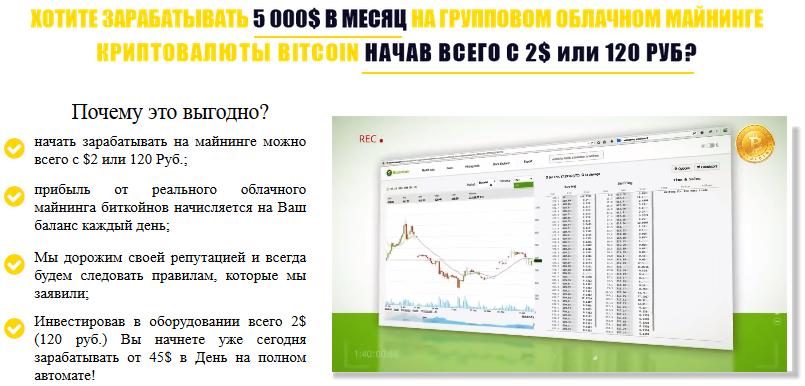 ipay-starts сбор средств с благотворительных фондов Im2eW