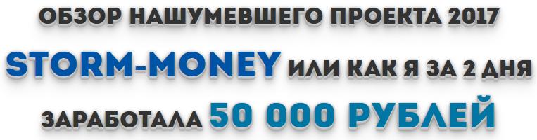 Traker Sponder система заработка на закрытии раздач от 2000 руб в день JxoyE