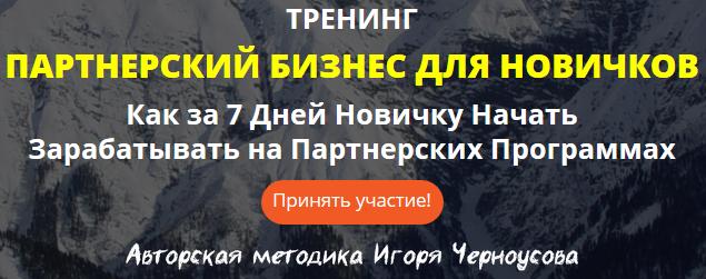 """Рабочая торговая система """"Рыбалка"""" - 1000000 рублей за 2 недели KQzVX"""