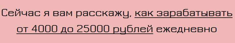 Honestunion Trade индикатор позволяет зарабатывать 1 млн рублей в день L1HdA