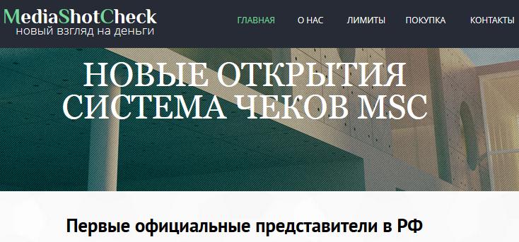 МИКРОТЕК-ФАРМ фармацевтическая компания платит по 14 823 рублей OeQ8g