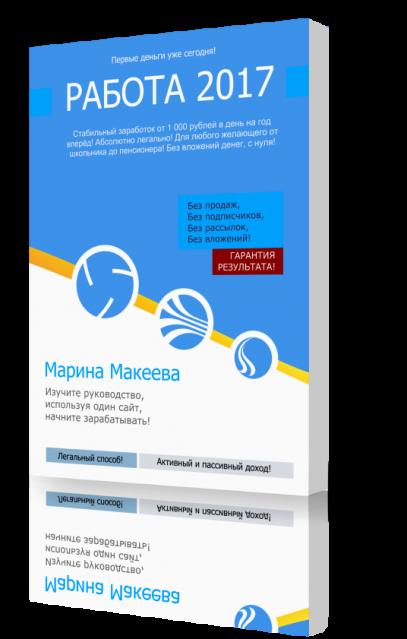 Money Extractor денежный скрипт от Дмитрия Селезнёва QLDav