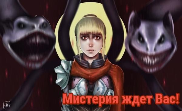Зимняя реклама 2019-20 гг. RWFVS