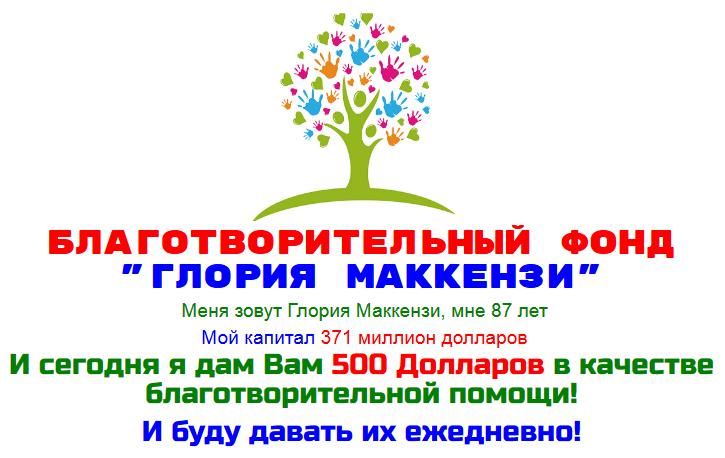 Курс Ваш личный АВИТО-БАНК 9137 рублей в день на подаче объявлений RZP2g
