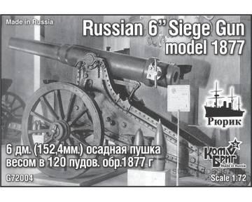 Новости от SudoModelist.ru - Страница 6 1Pnru