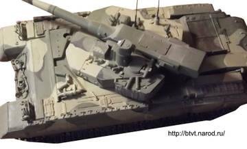 «Объект 490А» - опытный основной боевой танк (НИР «Бунтарь») 5Lzpb