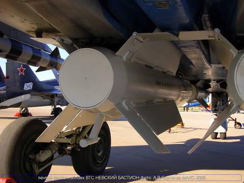 Р-33 - управляемая ракета большой дальности CH2Uj