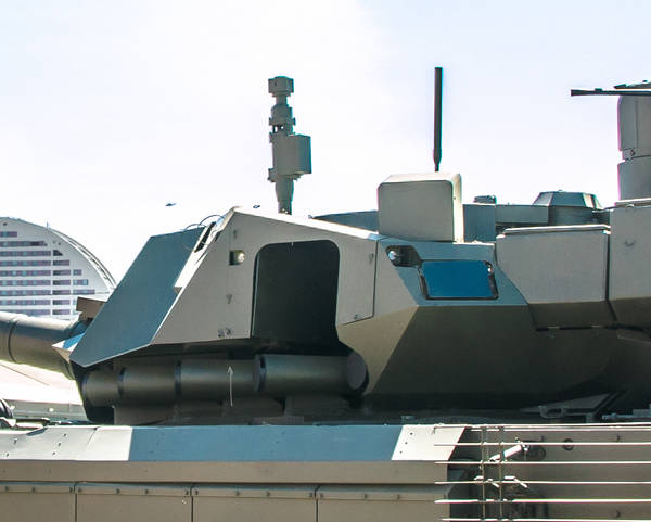 [Official] Armata Discussion thread #3 - Page 4 LItOS
