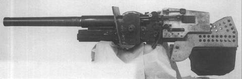 Ф-32 - 76,2-мм танковая пушка Y923C