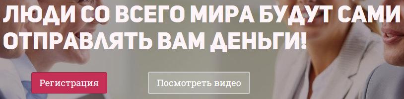 Бизнес на Ладони от Артема Плешкова. Легендарный Фильм XotEG