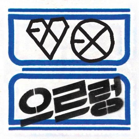 EXO - XOXO (Kiss & Hug) [Repackage] Exo-xoxo-repackage