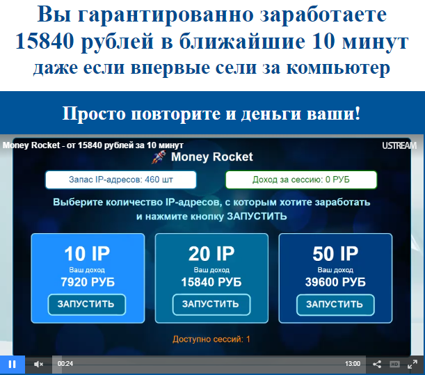 ProViseon -  7 800 рублей за пол часа с Александром Пахроновым 1oKUN