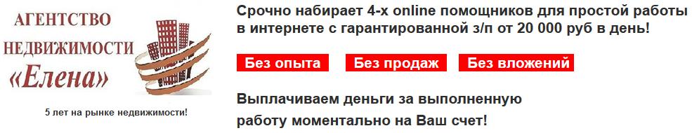ТВОЙ БИЛЕТ - от 5000 рублей в день, на оформлении билетов в кино, концерты и театры 4UzIW