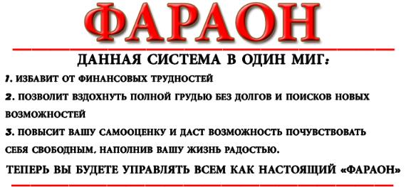 Колл-центр CALLSNG набирает сотрудников зарплата от 15 000 рублей 5elOr