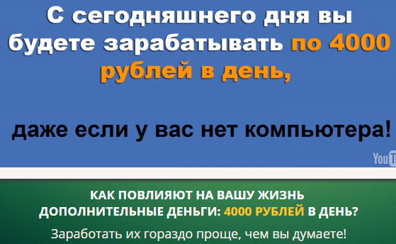 Cashscript 2.97 - заработок минимум 10 000 рублей в день 8eoWq