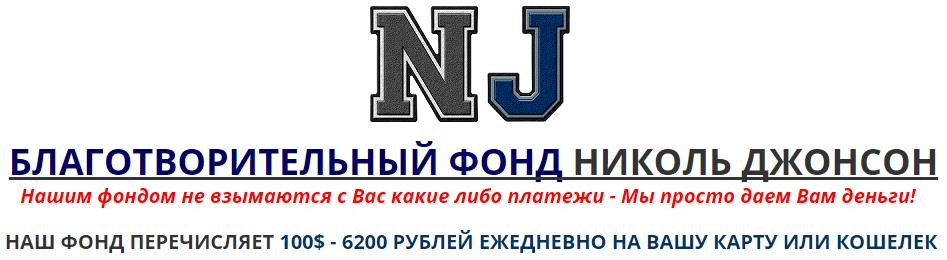 Bonus-capture V3.1 (RUS) Зарабатывает до 320$ в сутки на сборе бонусов EWezP