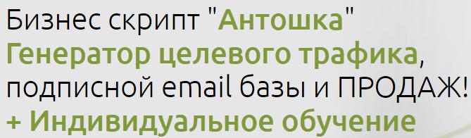 Формула F.Intensive заработок от 3000 руб в день от Андрея Холодова Ecv0o