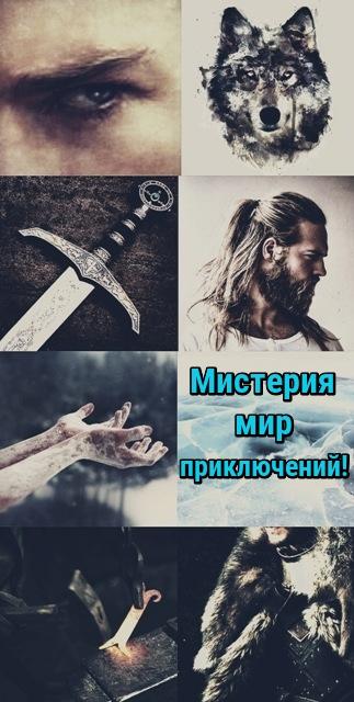 Зимняя реклама 2019-20 гг. L9Z14