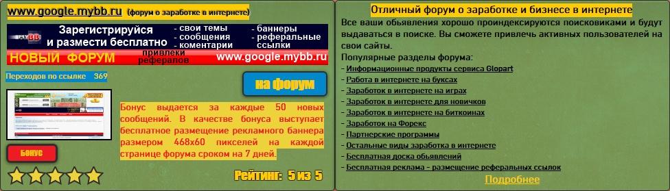 M-Wallet v 2.01 - программа  OLv6Q