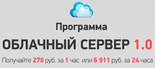 Двойной обменник денег DEM - до 30 000 рублей ежедневно Qldvi