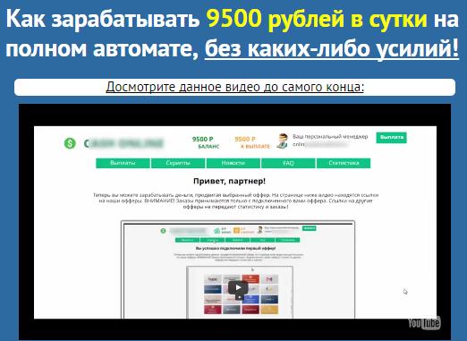 GD-domain заработок от 9 990 рублей в первый день T0VWC