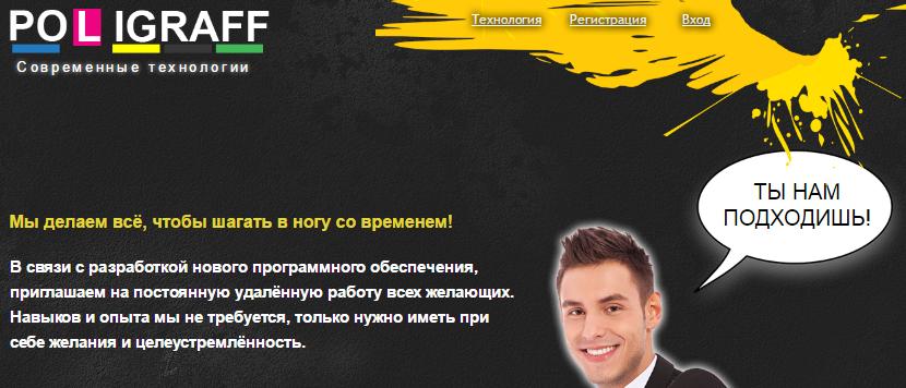 Блог Дмитрия Пархомова Как заработать от 1500 рублей на TRADEIN TIL9P