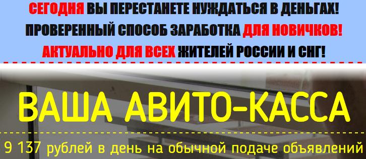 "Курс ""Ваша АВИТО-КАССА""   Место в команде Натальи Гнатюк Vcg7D"