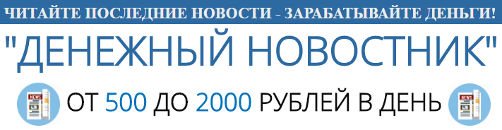 Видеокурс БОГАТЫЙ ПАПА 1.0 Алексей Седых от 1500 $ в месяц. Wkuw5