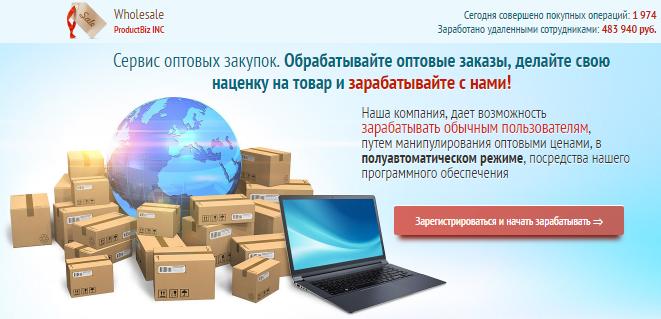 Seаrch Engine доход 10000 рублей в день на рекламе WqD8s