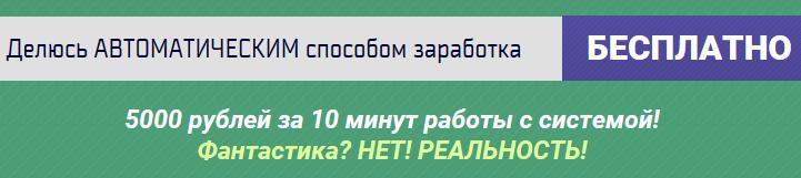 Павел Шпорт  ДЕНЕЖНЫЕ ПИСЬМА  ZMcQo
