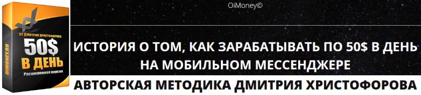 ProVipInfo получай 3000 рублей в день смотря рекламу магазинов ZlshA