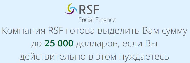 cash-sistem новая система заработка BdyGF