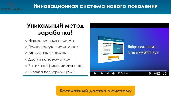 Сервис ASK-groups заработок от 1250 рублей в день используя ASKоны ClevR