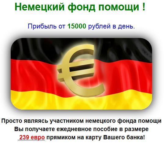 Трансгаз Поволжье платит 24000 рублей каждый день E7QW9