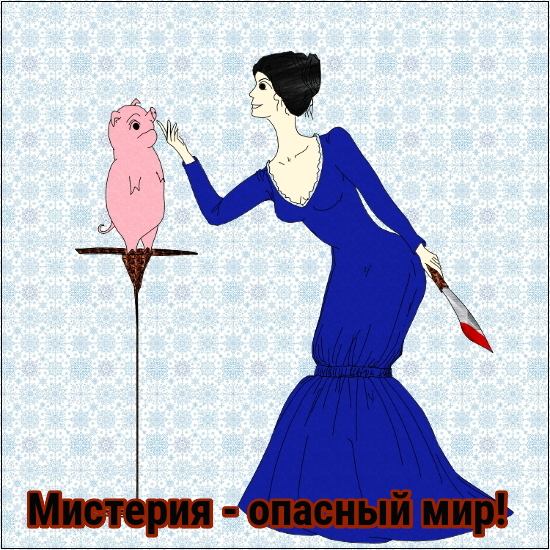 Зимняя реклама 2019-20 гг. FUlmJ