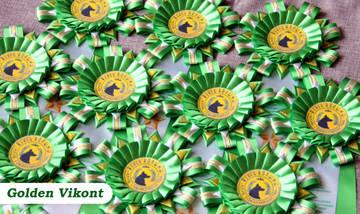Наградные розетки на заказ от Golden Vikont - Страница 7 SlUoz