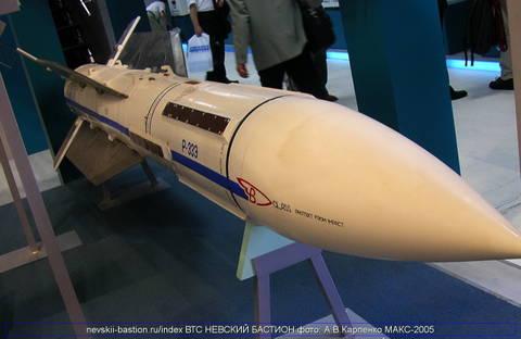 Р-33 - управляемая ракета большой дальности EEkKq