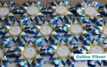 Наградные розетки на заказ от Golden Vikont - Страница 7 TUyzA
