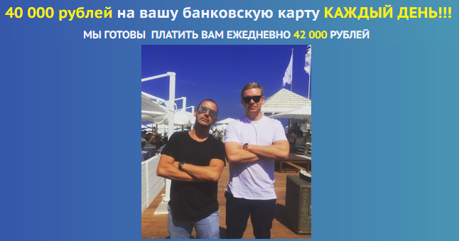 ProVipInfo получай 3000 рублей в день смотря рекламу магазинов YZ6ld