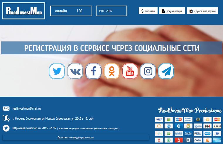 Программа Авто-Заработок 2017 - 300 000 - 1 000 000 руб в месяц Yvuc8