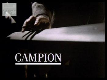 تيتراژهای سريالهای قديمي و خاطره انگیز Campion1