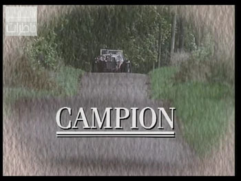 تيتراژهای سريالهای قديمي و خاطره انگیز Campion3