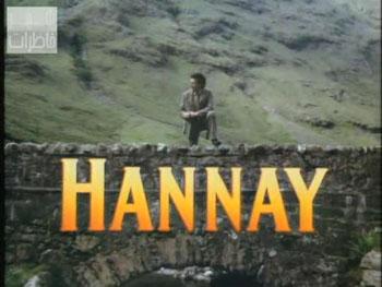 تيتراژهای سريالهای قديمي و خاطره انگیز Hannay1