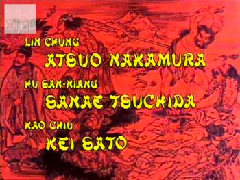 تيتراژهای سريالهای قديمي و خاطره انگیز Linchun2