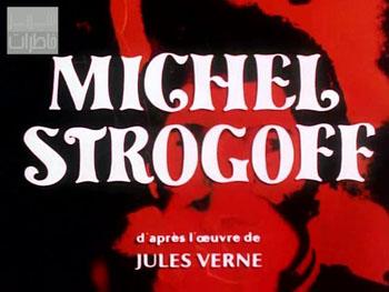 تيتراژهای سريالهای قديمي و خاطره انگیز Michel1