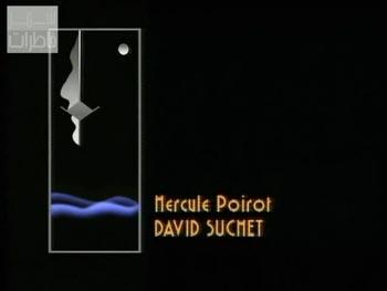تيتراژهای سريالهای قديمي و خاطره انگیز Poirot2